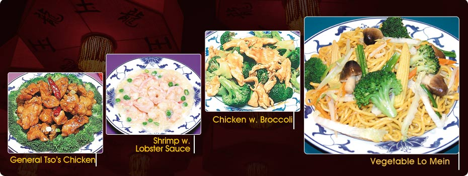King Wok Chinese Restaurant, Fairfield, NJ 07004, online order